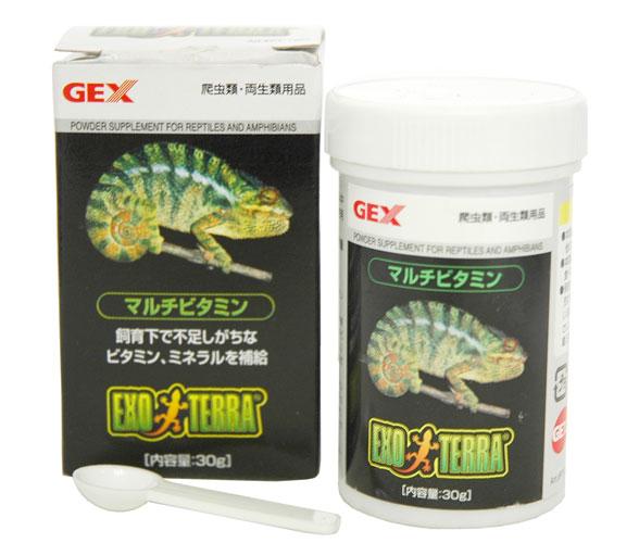 爬虫類用のサプリメントの選び方と使い方を紹介!!